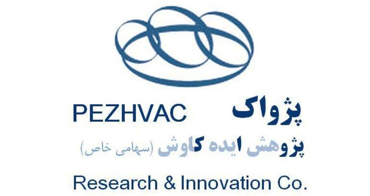 Logo- Pezhvac